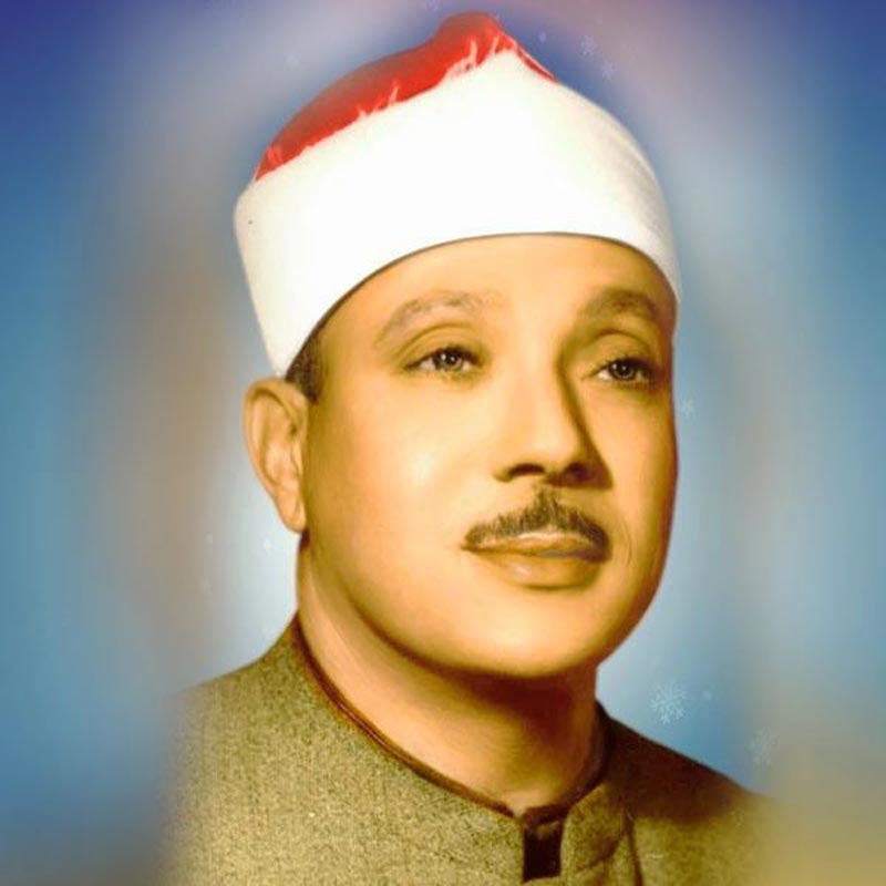 Abdul Basit Abdus Samad - 1