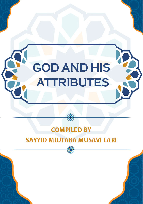 God-and-His-Attributes