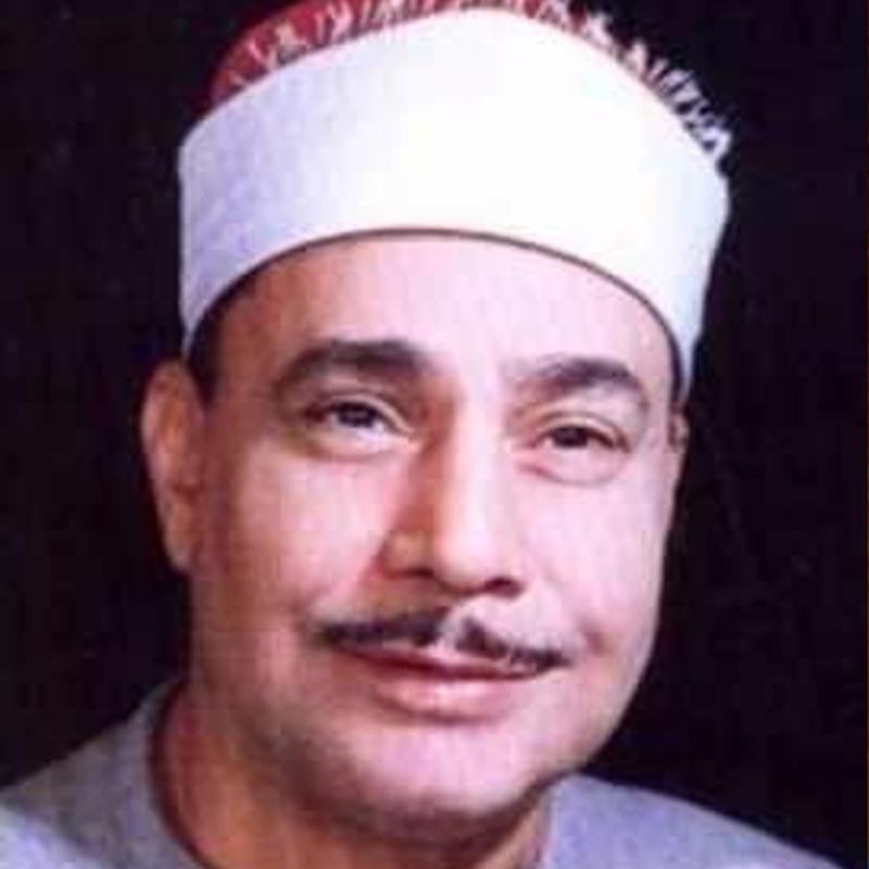 Muhammad Siddiq al-Minshawi - 3