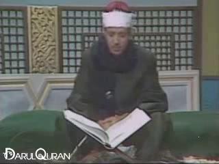 Abdul Basit Abdus Samad - 13