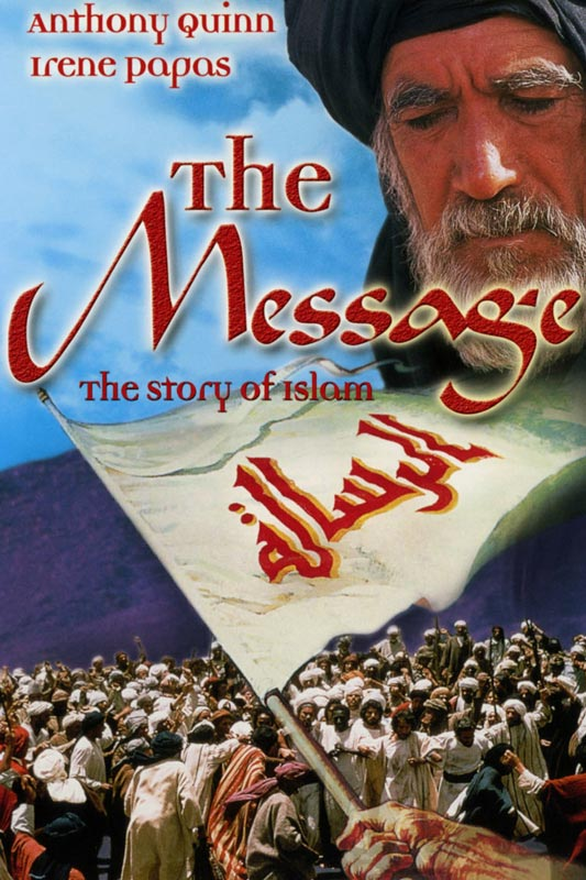 The Message - The Story of Islam - 3