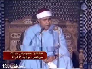 Sheikh Mustafa Ismail - 5