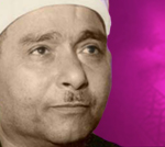 Sheikh Mustafa Ismail - 1