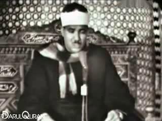 Abdul Basit Abdus Samad - 7