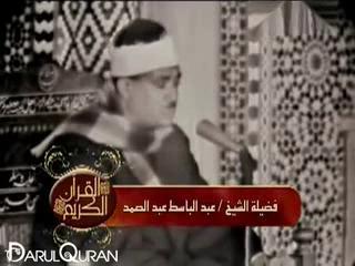 Abdul Basit Abdus Samad - 9