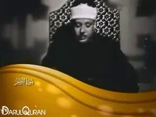 Abdul Basit Abdus Samad - 11
