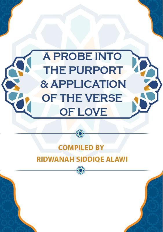 A-Probe-into-the-Purport-&-Application-of-the-Verse-of-Love
