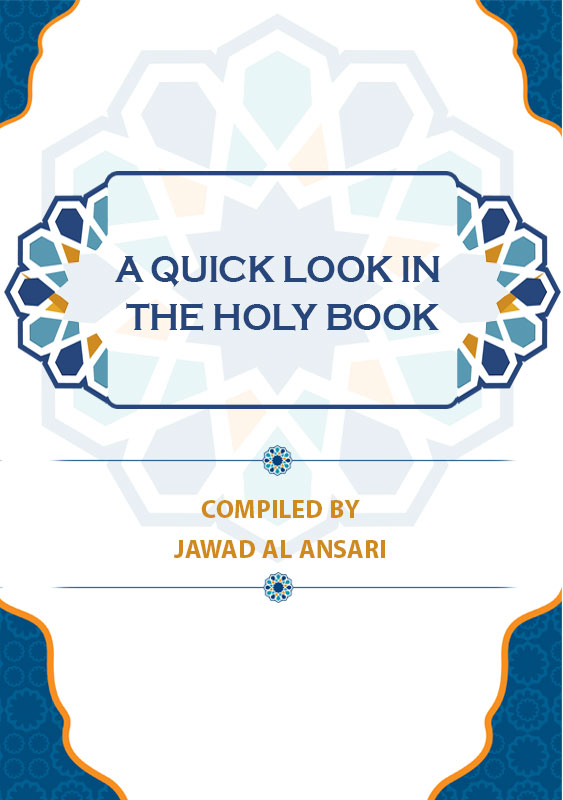A-Quick-Look-in-The-Holy-Book