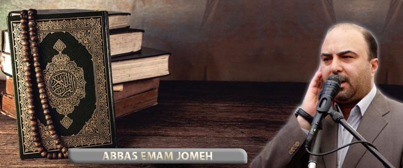 Abbas-Emam-Jomeh