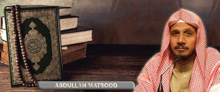 Abdullah-Matrood