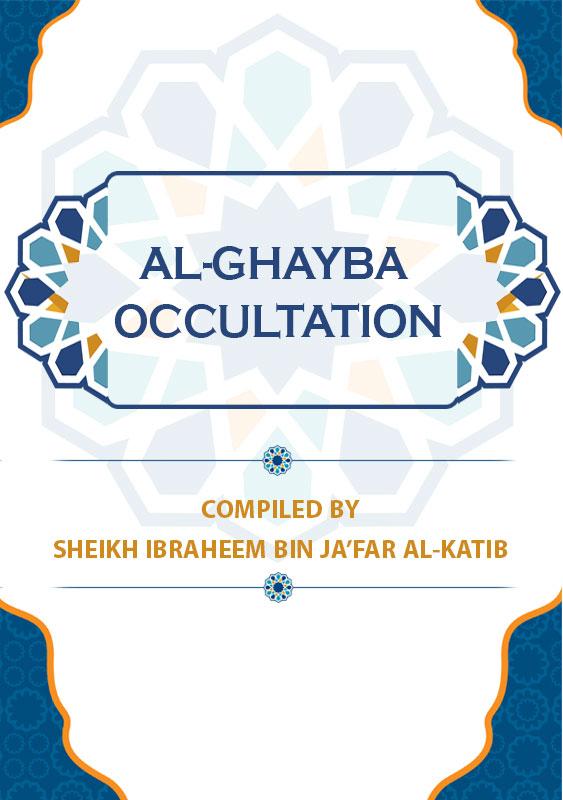 Al-Ghayba-Occultation