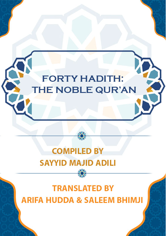 Forty-Hadith