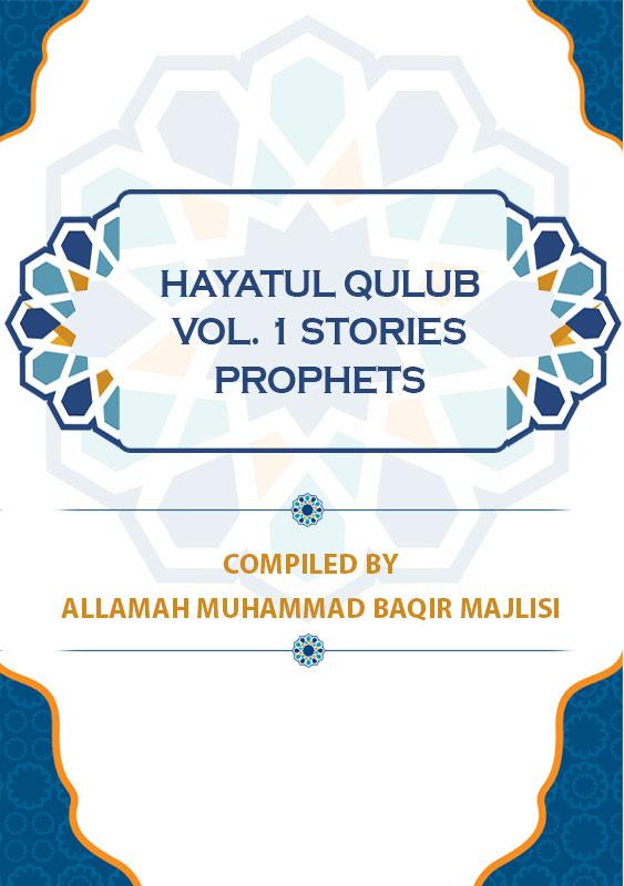Hayatul-Qulub-Vol.-1-Stories-Prophets