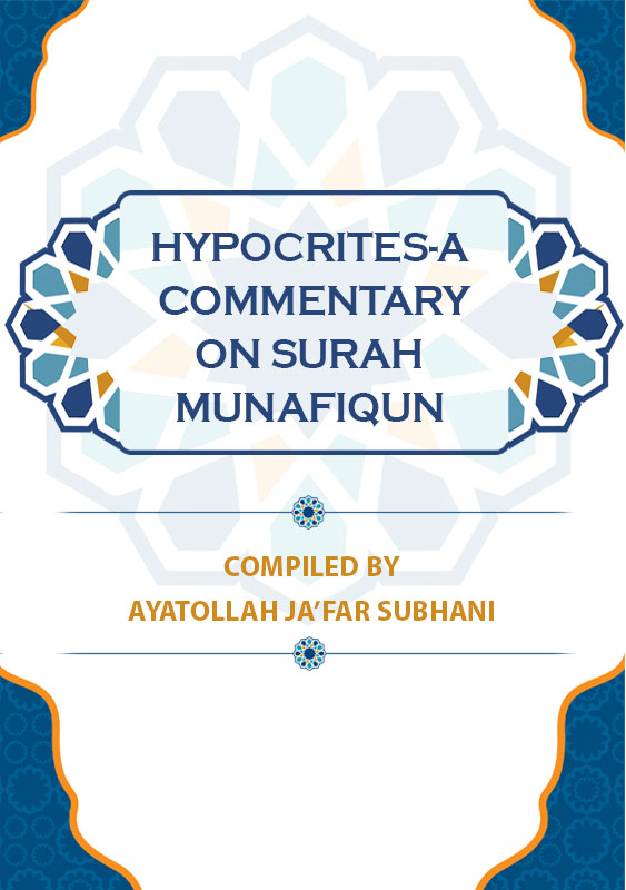 Hypocrites-A-Commentary-on-Surah-Munafiqun