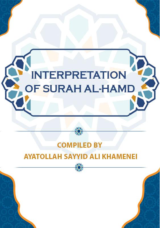 Interpretation-of-Surah-AlHamd