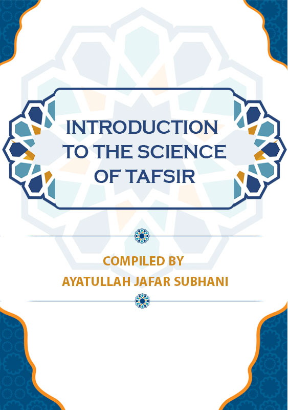 Introduction-to-the-Science-of-Tafsir
