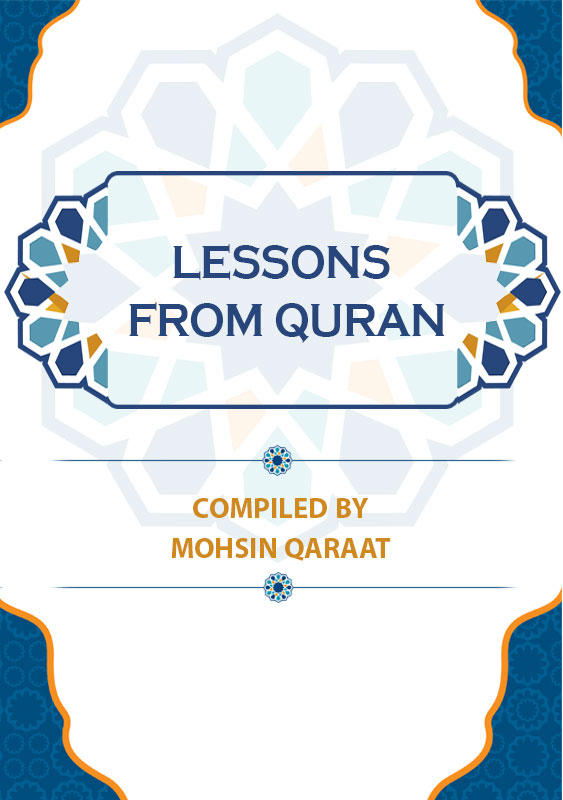 Lessons-of-quran