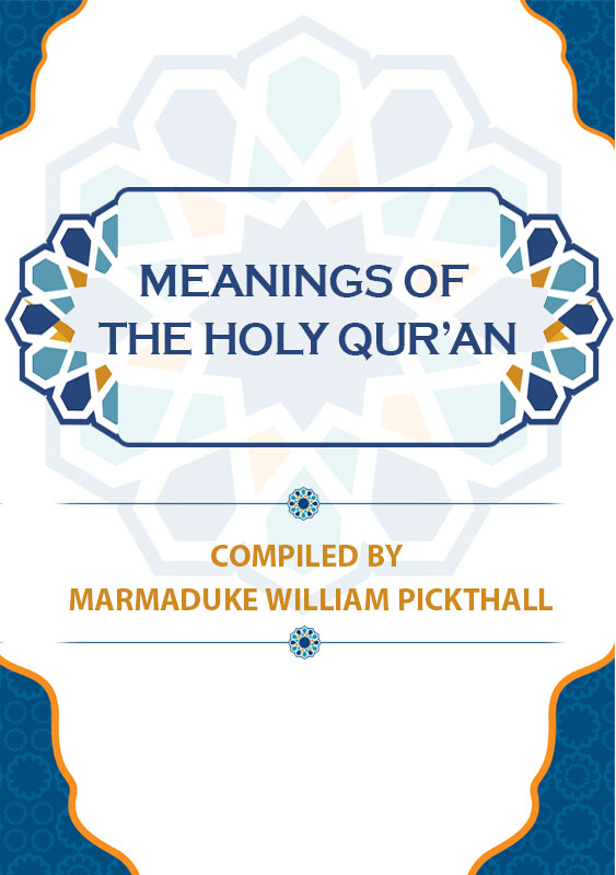 Meanings-of-the-Holy-Qur'an