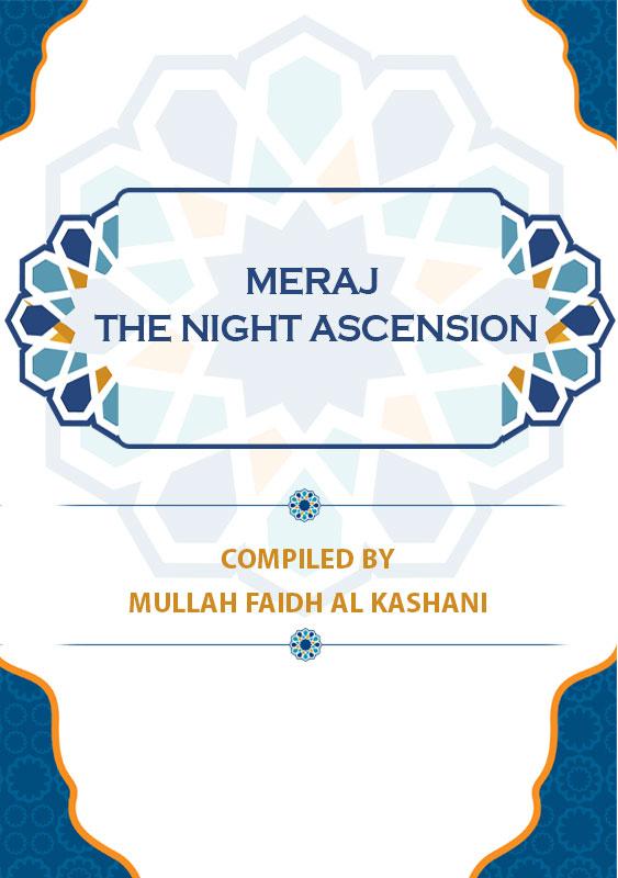 Meraj-The-Night-Ascension