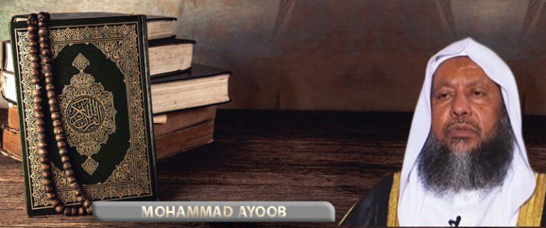 Mohammad-Ayoob