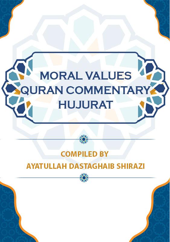 Moral-Values-Quran-Commentary-Hujurat
