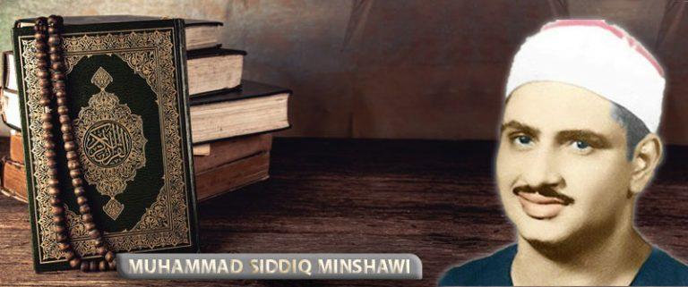 Muhammad-Siddiq-Minshawi