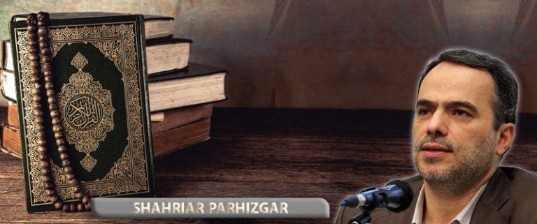 Shahriar-Parhizgar
