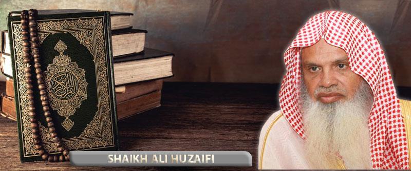 Shaikh-ali-huzaifi