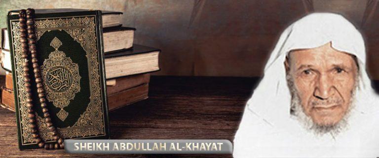 Sheikh-Abdullah-Al-Khayat