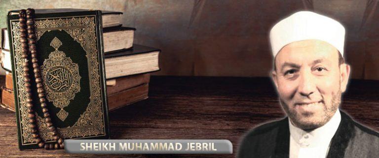 Sheikh-Muhammad-Jebril