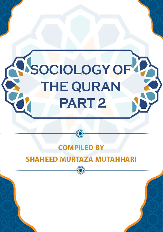 Sociology-of-the-Quran-Part-2