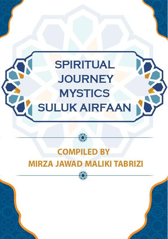 Spiritual-Journey-Mystics-Suluk-Airfaan