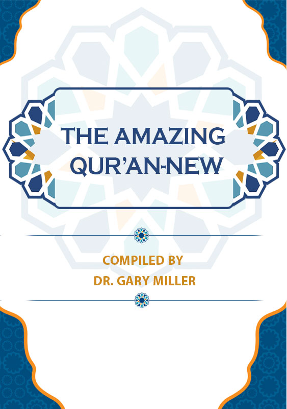 The-Amazing-Qurannew
