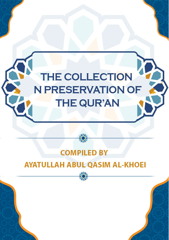 The-Collection-n-Preservation-of-the-Quran