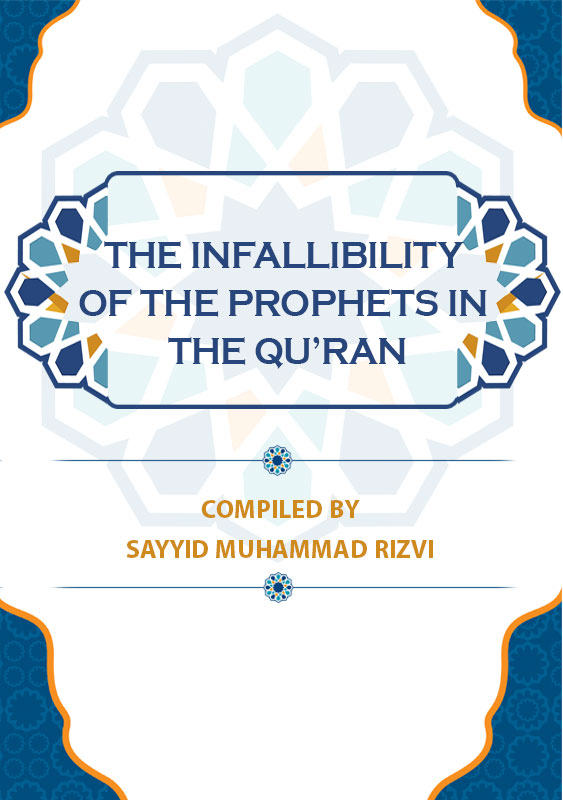 The-Infallibility-of-the-Prophets-in-the-Qu'ran