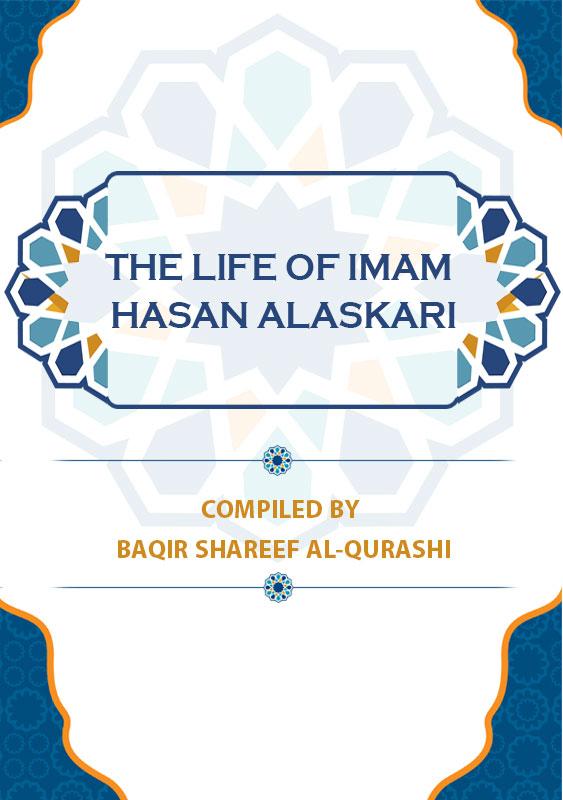 The-Life-of-Imam-Hasan-AlAskari