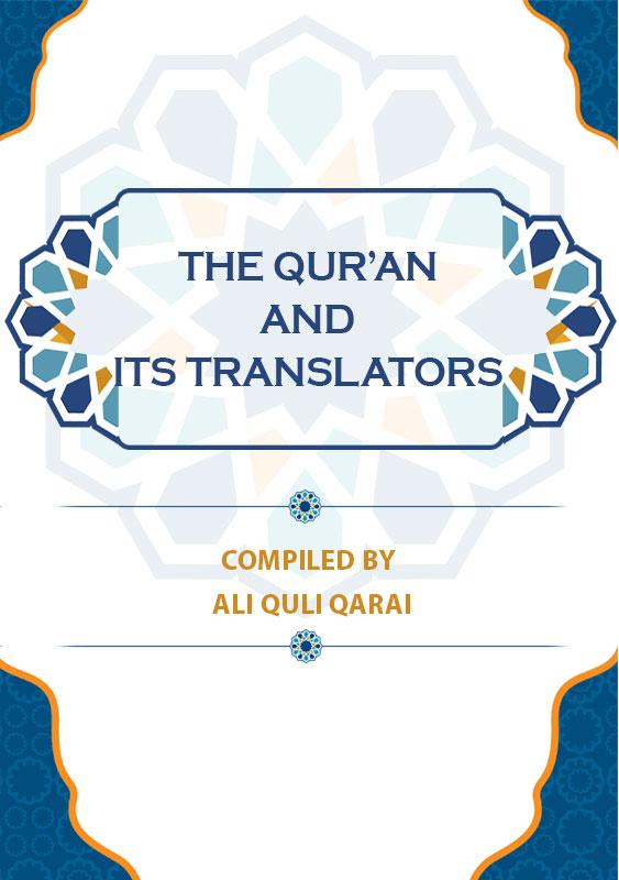 The-Quran-and-its-Translators