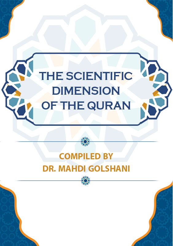 The Scientific Dimension of the Quran