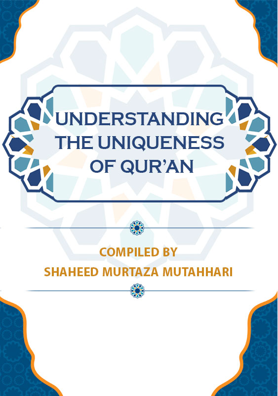 Understanding-the-Uniqueness-of-Qur'an
