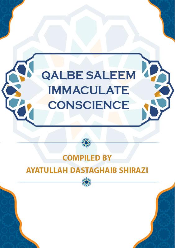 Qalbe-Saleem-–-Immaculate-Conscience