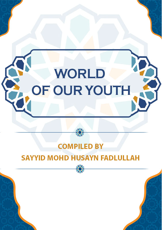 World-of-Our-Youth