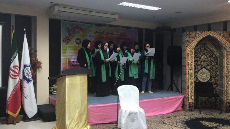 Establishment of Philippines Muwashshah group