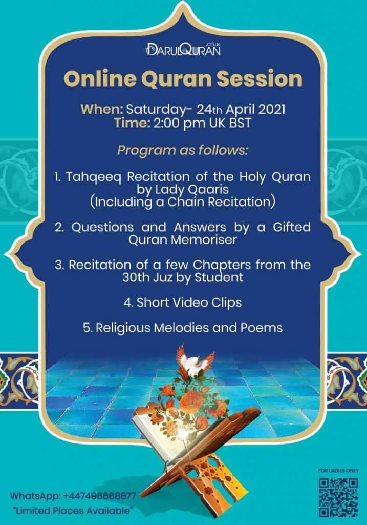Online Quran Session for Ladies Only