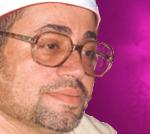 maedeh(5)-Sheikh Shaban Sayyad-Quran Recitation Videos
